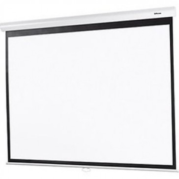 Pull Down Screen (2.1 x 2.1m) - Hire